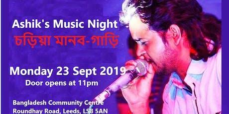 Ashik's Music Night - চড়িয়া মানব-গাড়ি tickets