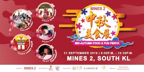 Mines 2 美食展Mines 2 Mid-Autumn Food & Fun Fiesta 2019 tickets