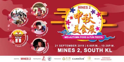 Mines 2 美食展    Mines 2 Mid-Autumn Food & Fun Fiesta 2019