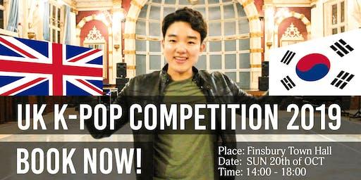 UK K-POP Competition 2019