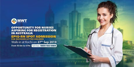 EPIQRN Spot Admissions for Decision Letter Holders.!! tickets