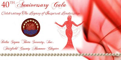 FCAC 40th Anniversary Gala