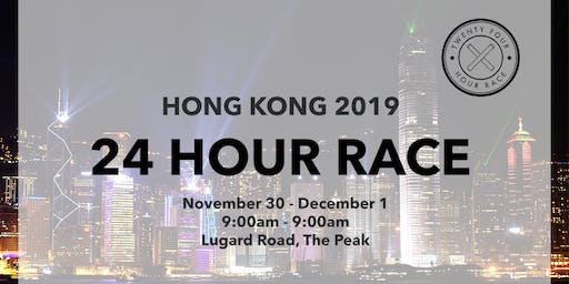 Hong Kong 24 Hour Race 2019