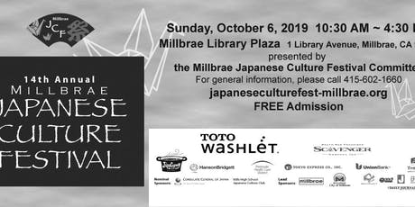 MILLBRAE'S 14TH ANNUAL JAPANESE CULTURE FESTIVAL tickets