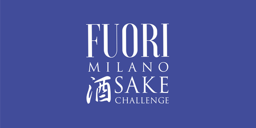 Fuori Milano Sake Challenge [SOLD OUT]