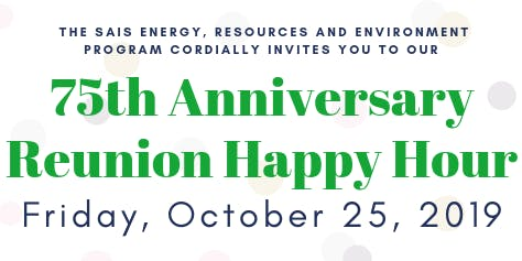 ERE 75th Anniversary Reunion Happy Hour