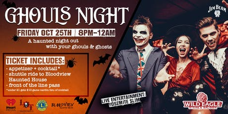 Ghouls Night Out at Wild Eagle Steak & Saloon tickets