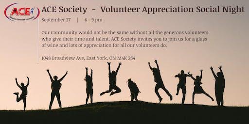 ACE Society Volunteer Appreciation Night