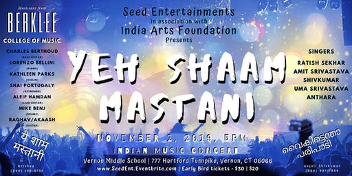 Ye Shaam Mastani - Indian music concert