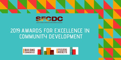2019 Annual Awards for Excellence in Community Development