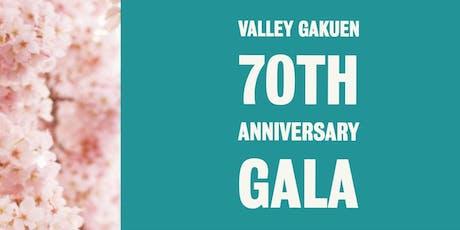70 yr Celebration - Japanese Language school Valley Gakuen  tickets