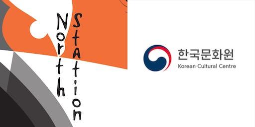 Korean Culture Month 2019: Bae Suah in conversation