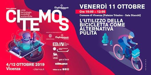 CITEMOS 2019 - La città a due ruote: l'utilizzo della bicicletta come alternativa pulita.