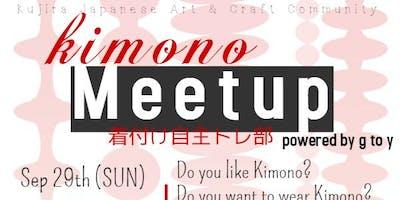 Monthly Kimono meetup 着付け自主トレ部 vol. 8