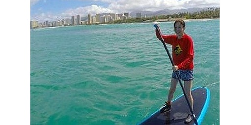 2 Hour Family SUP Lessons (2020-02-28 starts at 12:00 PM)