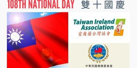 108th National Day Celebration 雙十國慶活動 (Paid TIA Members) tickets