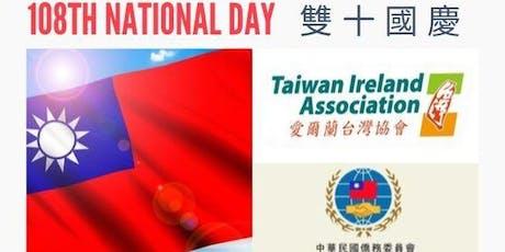 108th National Day Celebration 雙十國慶活動 (Children under 5 free) tickets