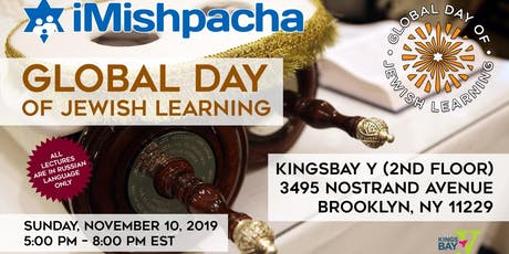 Global Day of Jewish Learning: Brooklyn RSJ Edition 2019 tickets