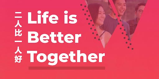 Life is Better Together | Faith Family Church | ENGLISH SPEAKING CHURCH IN TSEUNG KWAN O