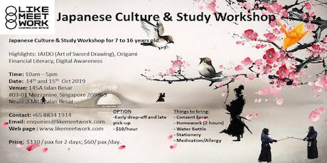 Japanese Culture & Study Workshop tickets