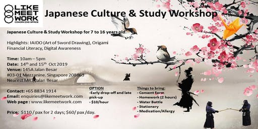 Japanese Culture & Study Workshop