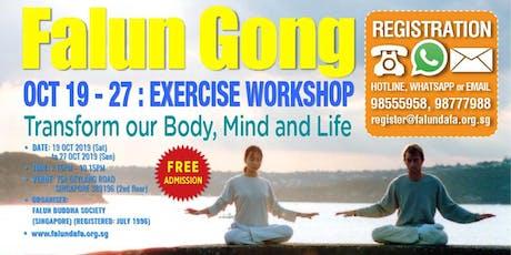 Falun Gong Exercise Workshop 法轮功九讲学习班 tickets