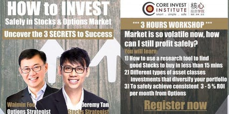 How to Invest Safely in Stocks and Options Market (incl Special Shariah Compliant Stocks) KL tickets