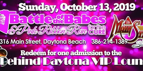 Behind Daytona Battle of the Babes VIP Lounge tickets
