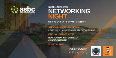 Small Business Networking Night - Oct 2019