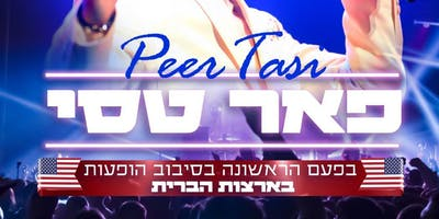 TLV in NYC with Performance by Peer Tasi