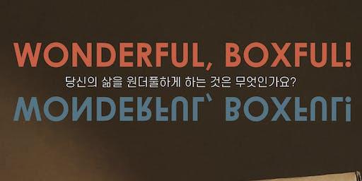 [Invitation] Wonderful, Boxful! 전시 오프닝 리셉션 초대권