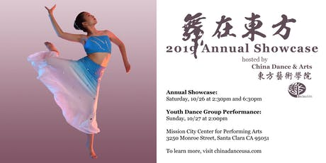 China Dance & Arts 2019 Youth Dance Group Performance tickets