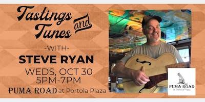 Live Music - Tastings & Tunes w/ Steve Ryan