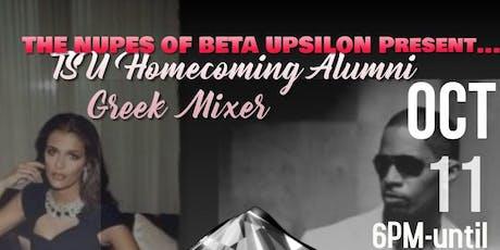 Kappa Alpha Psi Frat Inc. Beta Upsilon Greek Alumni Mixer tickets