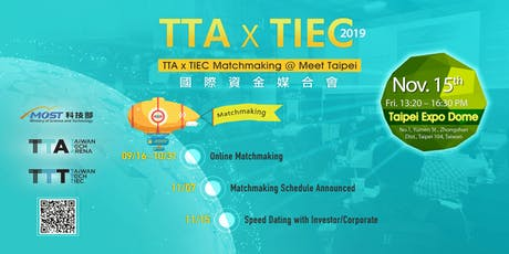 TTA x TIEC Matchmaking@Meet Taipei  tickets