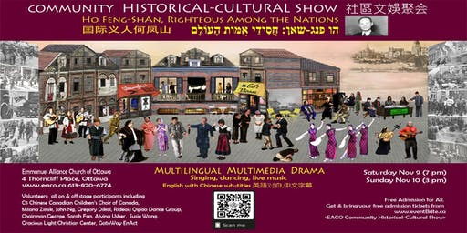 EACO Community Historical Cultural Shows