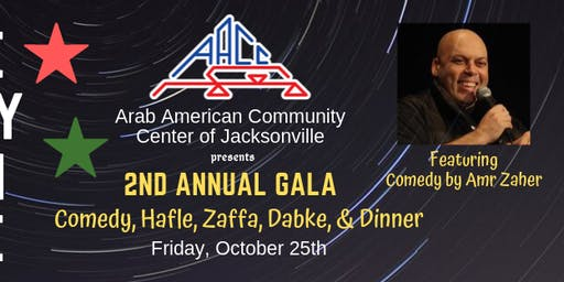Home Away From Home Gala