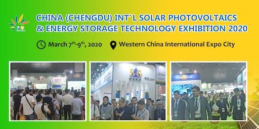 China(Chengdu) International Solar Photovoltaic Exhibition 2020