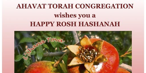Ahavat Torah's Celebration of Rosh Hashanah