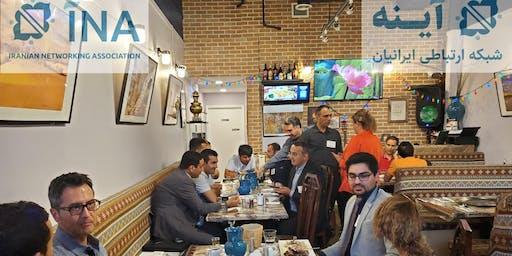 "10th Gathering INA  ""Iranian Networking Association"""