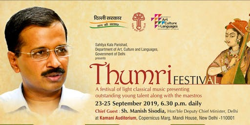 Thumri Festival 2019 | Delhi Government
