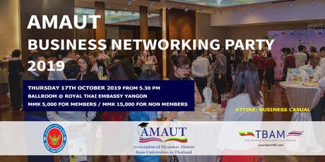 AMAUT Business Networking Party 2019 tickets