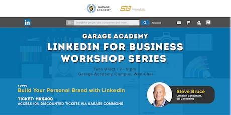 LinkedIn for Business: Build Your Personal Brand tickets