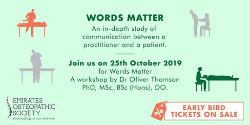 Short Course on communication between a patience & practitioner