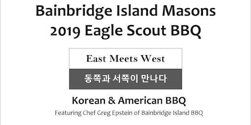 Bainbridge Masons Eagle Scout Fundraiser BBQ - East meets West