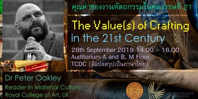 Talk: The Value(s) of Crafting in the 21st Century