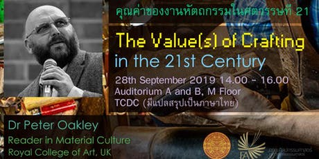 Talk: The Value(s) of Crafting in the 21st Century tickets