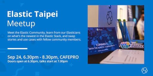 Elastic Community Meetup 社区活动