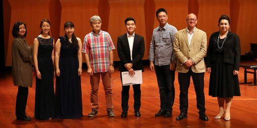 NAFA-Kris Foundation Fund Concerto Competition 2020 Finals