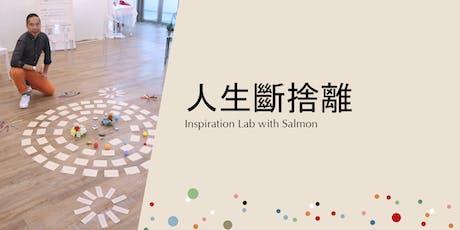 人生斷捨離   Points of You® Inspiration Lab with Salmon Chow tickets